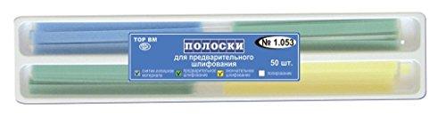 Zubastick Dental Abrasive Strips for Contouring 50 pcs
