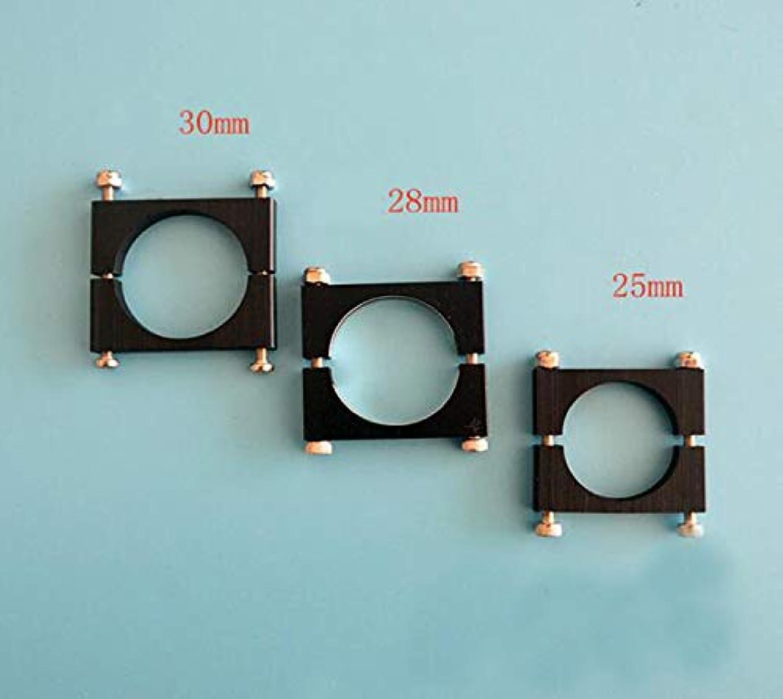 Yuenhoang 4Pcs lot Tube Clip Carbon Fiber 25MM 28MM 30MM Aluminum Fixing Pipe Clamp Carbon Tube Clamp for UAV Plant Predection   28MM