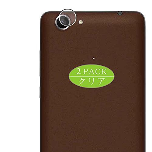 VacFun 2 Piezas Protector de Lente de cámara, compatible con Wiko Pulp Fab 4G 2015, Cámara Trasera Lente Protector(Not Cristal Templado)