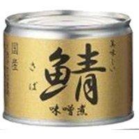 伊藤食品 美味しい鯖味噌煮 190g缶×24個入×(2ケース)