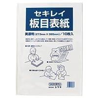 (まとめ) セキレイ 板目表紙70 美濃判 ITA70BP 1パック(10枚) 【×20セット】 ds-1583569