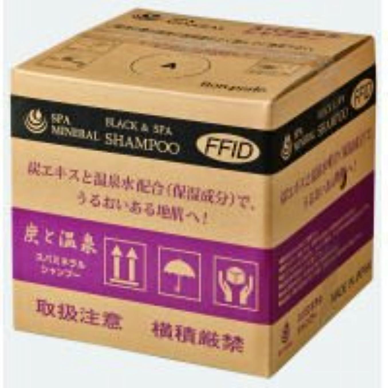 モナリザ学習ケーブルスパミネラル 炭シャンプー 20kg 詰替用