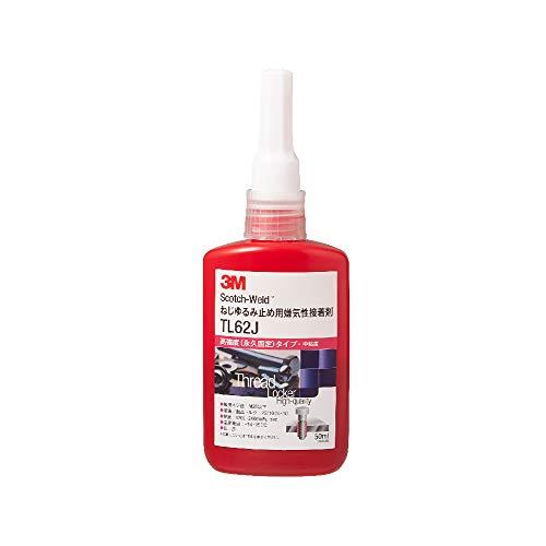 3Mスコッチウェルド ねじ緩み止め嫌気性接着剤 TL62J 50ml 高強度(永久固定)/中粘度