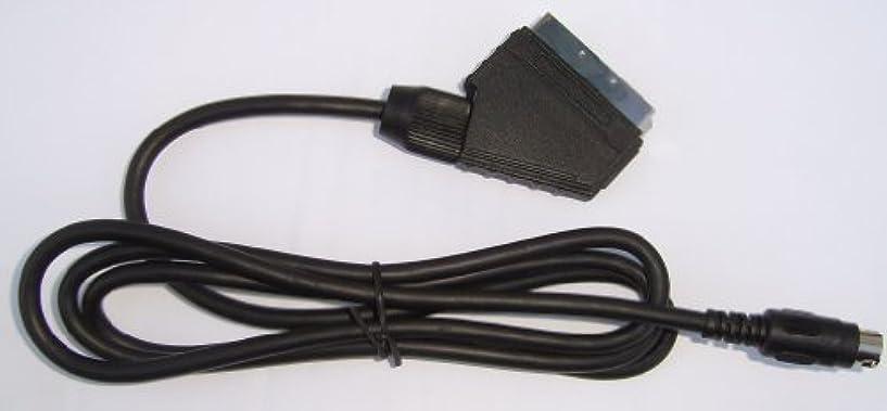 ハッチ学部長もしSega Megadrive 2 RGB Scart AV cable/lead by Consolegoods [並行輸入品]