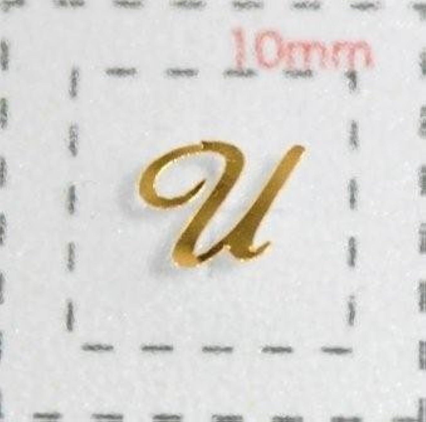 サンダーバースト清めるNameネイルシール【アルファベット?イニシャル】大文字ゴールド( U )1シート9枚入