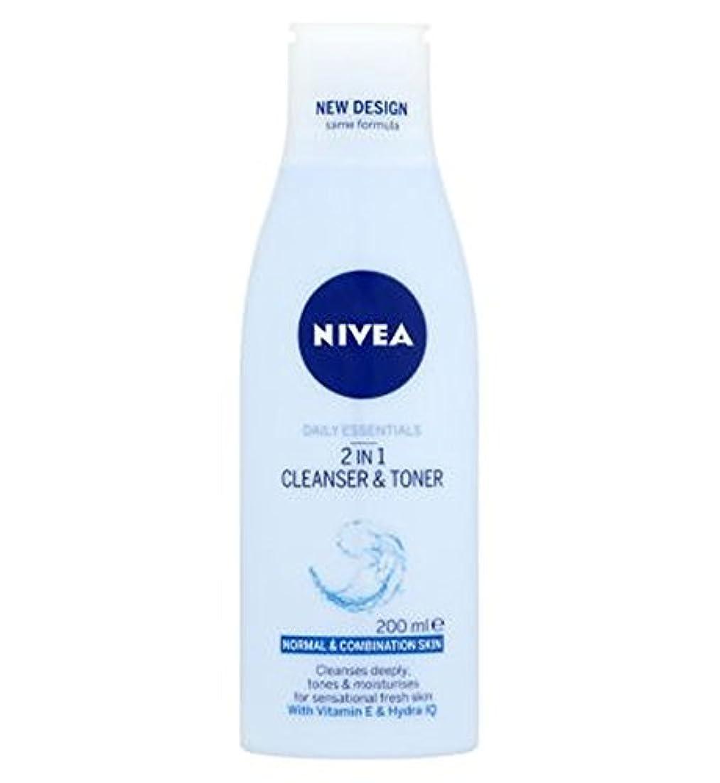 血まみれライラック入札Nivea Daily Essentials 2 in 1 Cleanser and Toner 200ml - ニベア生活必需品2 1クレンザーとトナー200ミリリットルで (Nivea) [並行輸入品]