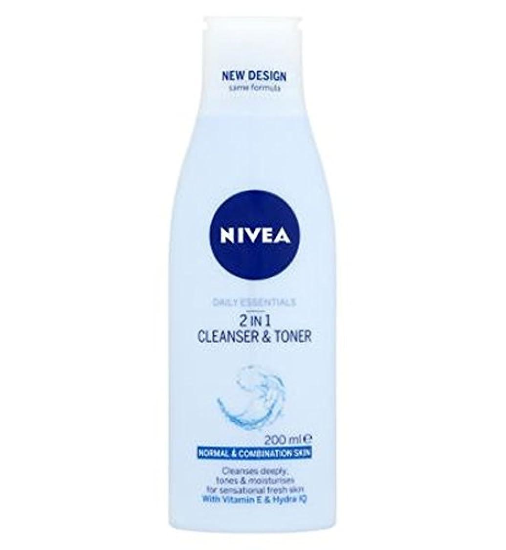ニベア生活必需品2 1クレンザーとトナー200ミリリットルで (Nivea) (x2) - Nivea Daily Essentials 2 in 1 Cleanser and Toner 200ml (Pack of 2) [並行輸入品]