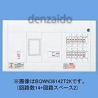 パナソニック(Panasonic) エコキュート20AIH対応50A10+2 BQWN35102T2K