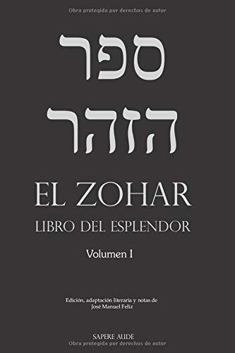 El Zohar (I): Libro del Esplendor
