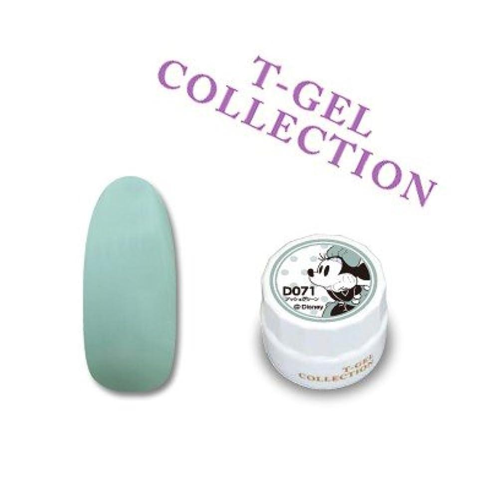 奨励驚いたことに熟達ジェルネイル カラージェル T-GEL ティージェル COLLECTION カラージェル D071 アッシュグリーン 4ml