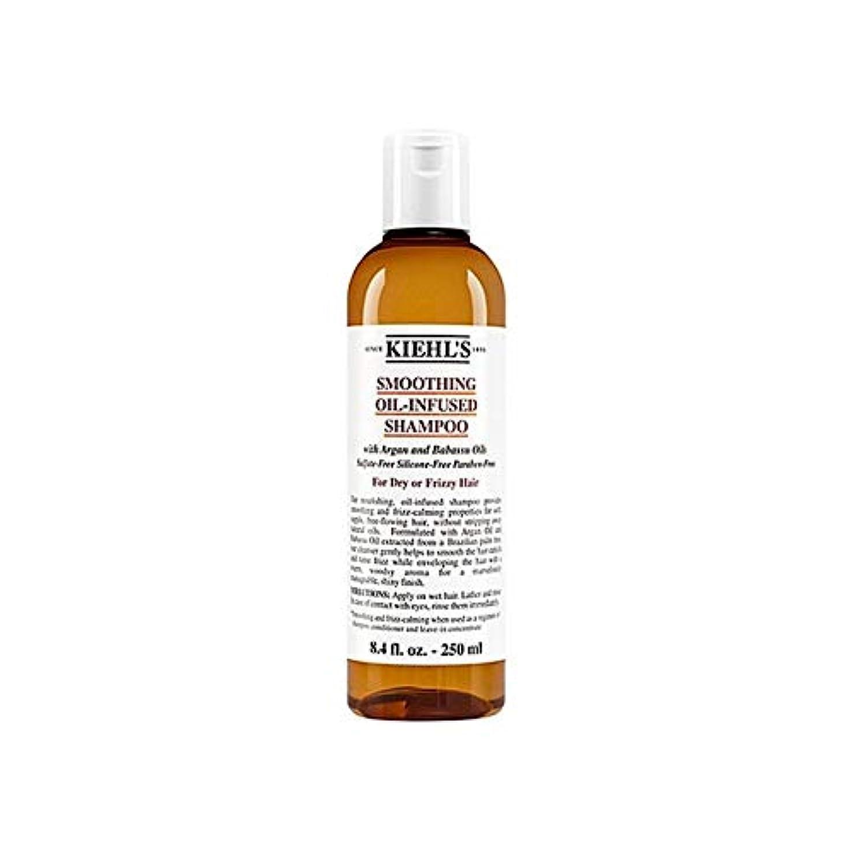 する起訴する取り囲む[Kiehl's ] キールズスムージングオイル注入シャンプー250Ml - Kiehl's Smoothing Oil-Infused Shampoo 250ml [並行輸入品]