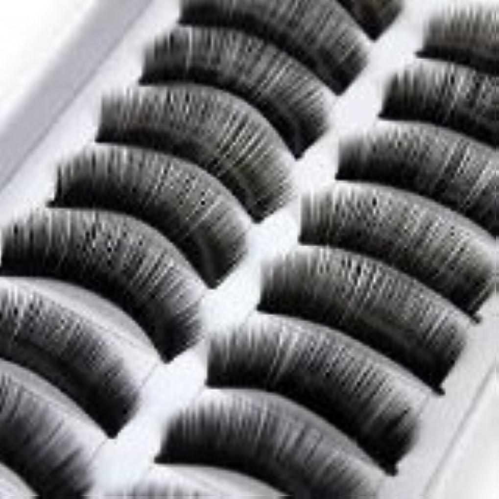 寄生虫足枷クローンBOO111 - BoolavardによるNatural&Regular Long Falseのまつ毛のかわい子のペア