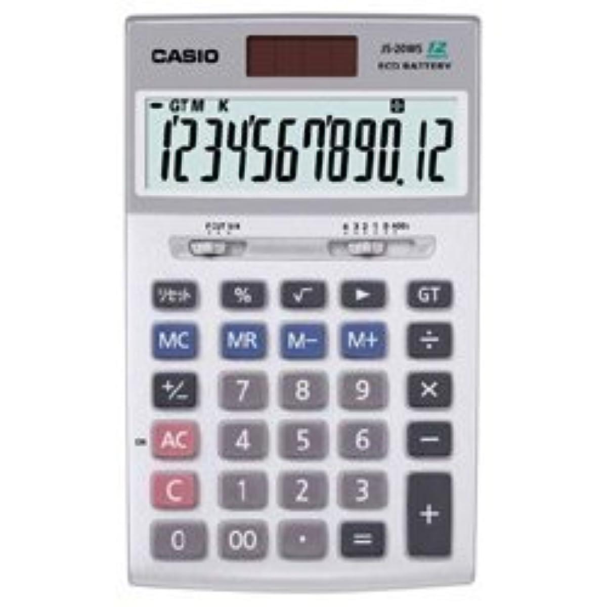 制裁承知しました和カシオ 電卓(12桁) JS-20WS-N