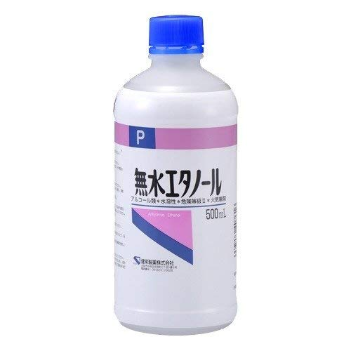 【健栄製薬】無水エタノールP 500ml ×20個セット