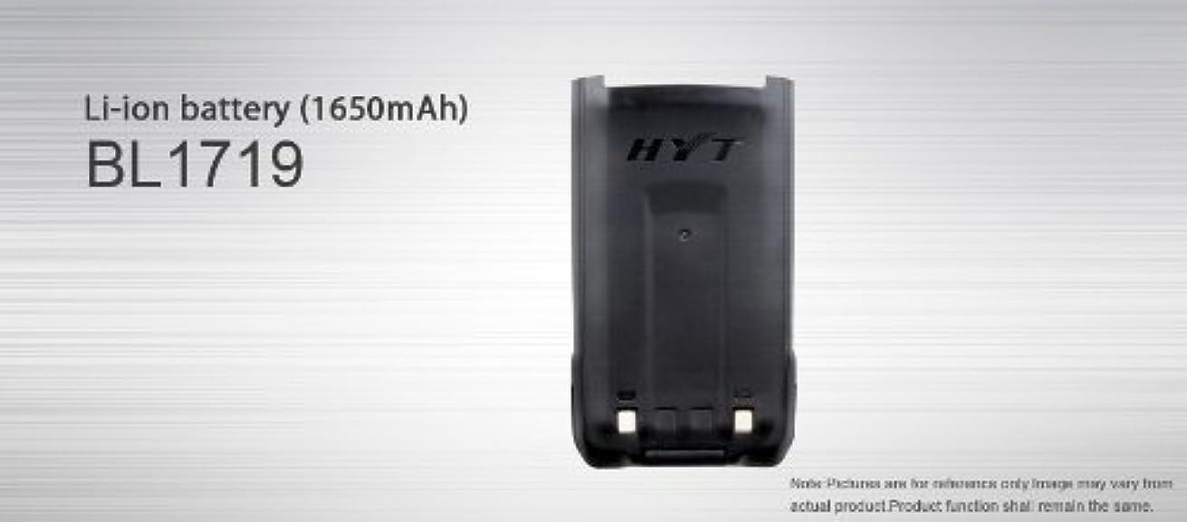 Battery, 1650 MAh Li-Ion; HYT 580
