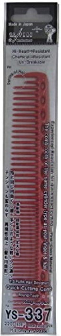 エイリアン粘性の歌YS Park 337 Quick Cutting Comb - Red [並行輸入品]