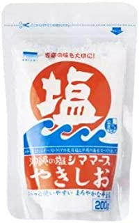 #RT Kirei Aoiumi Okinawa's Baked Salt Yaki Shio(Resealable Pouch 200g) -Enjoy this salt of special quality in so many ways...