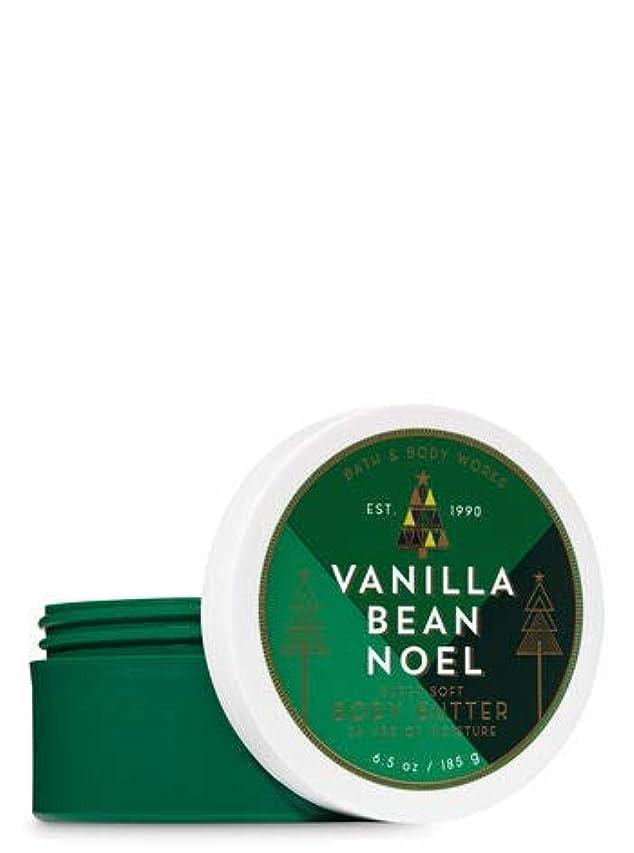 平らにする体フレット【Bath&Body Works/バス&ボディワークス】 ボディバター バニラビーンノエル Body Butter Vanilla Bean Noel 6.5 oz / 185 g [並行輸入品]
