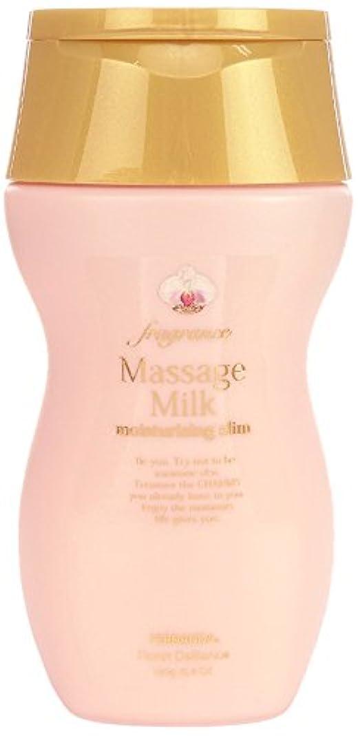 ギャップ彼女の花瓶FERNANDA(フェルナンダ) Massage Milk Floret Dalliance (マッサージ ミルク フローレットダリアンセ)