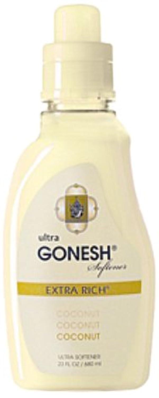 GONESHウルトラソフナーココナッツ