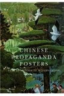 Chinese Propaganda Posters: From Revolution to Modernization