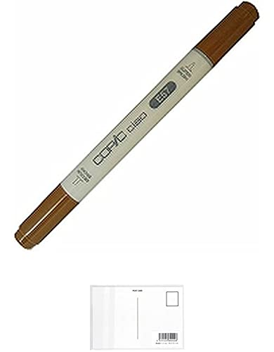 COPIC コピックチャオ E57 Light Walnut おまとめセット【3個】 + 画材屋ドットコム ポストカードA