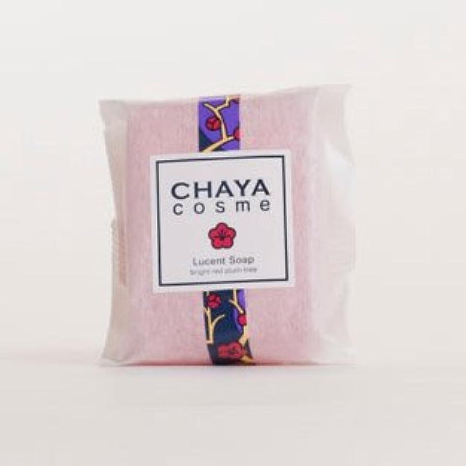数学的な驚いた腹部友禅工芸 すずらん CHAYAcosmeルーセントソープ 紅い梅の香り(化粧石けん)