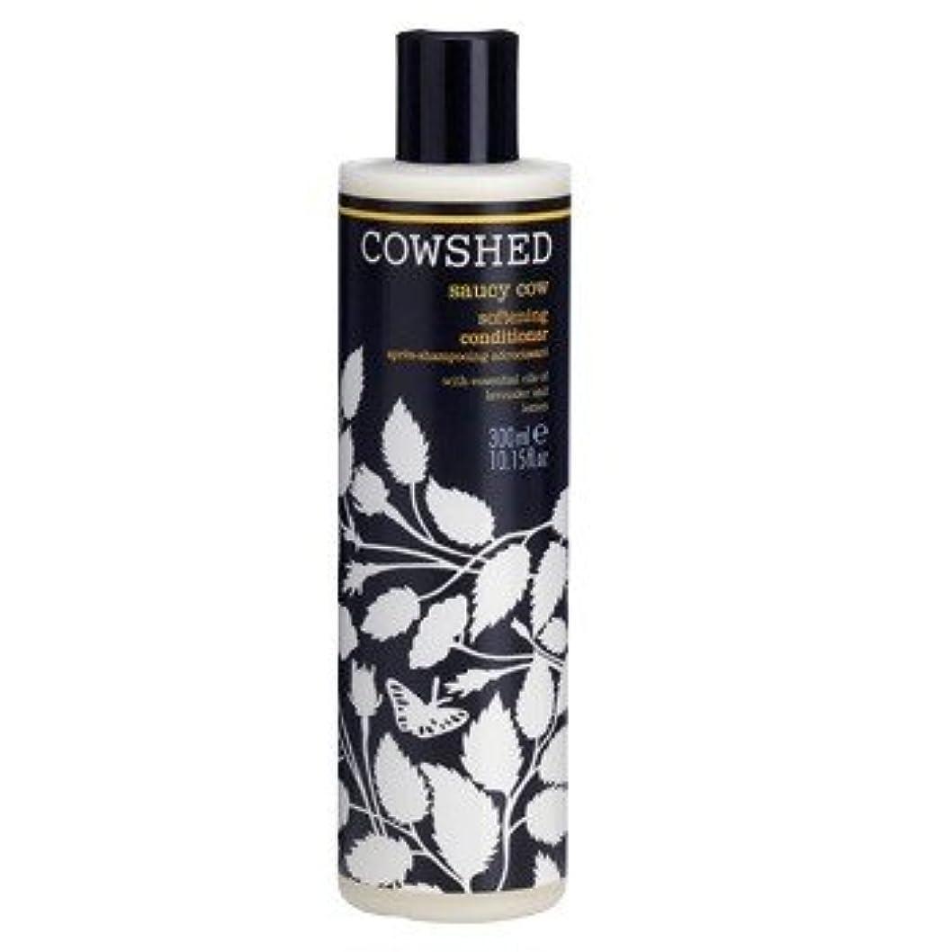 ナプキン送ったドラフト牛舎生意気な牛軟化コンディショナー300ミリリットル (Cowshed) (x2) - Cowshed Saucy Cow Softening Conditioner 300ml (Pack of 2) [並行輸入品]