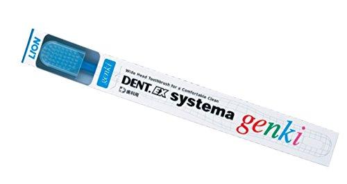 ライオンシステマゲンキ DENT . EX systema genki 1本 ライトグリーン