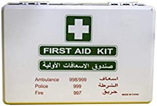 First Aid KIt ABS Heavy Duty Plastic With Wall Mounted Bracket Model- HFA004, Can Be Use for 15 To 20 People work space, F...
