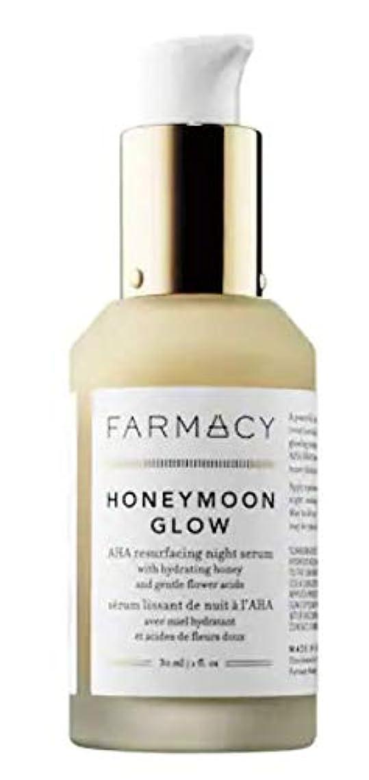 信条人類ラップトップファーマシー FARMACY ハネムーングロウ AHA リサーフェシング ナイトセラム ウィズ ハイドレイティングハニー+ジェントルフラワー 美容液 美容クリーム HONEYMOON GLOW AHA Resurfacing Night Serum with Hydrating Honey + Gentle Flower Acids