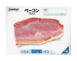 米久 原形ベーコンブロックX10個【冷蔵商品】