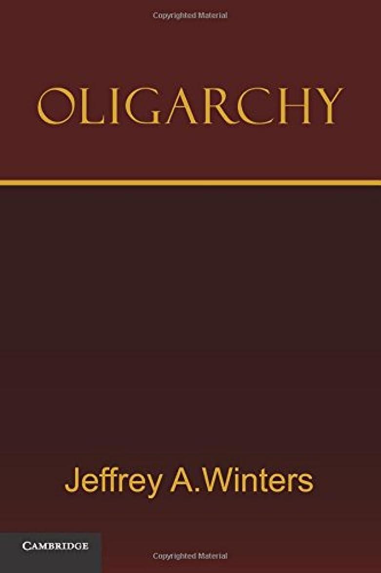 ゴールデン完全に個人Oligarchy