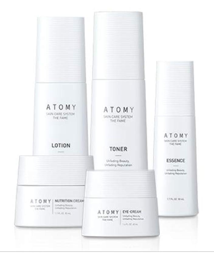 適度にリクルート高音2019 NEW Atomy(アトミ) Skincare System THE FAME 5種 Set [並行輸入品]