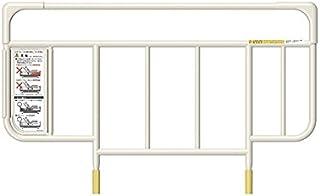 ベッドサイドレール KS-191Q 全長82.7×全高50.3cm パラマウントベッド