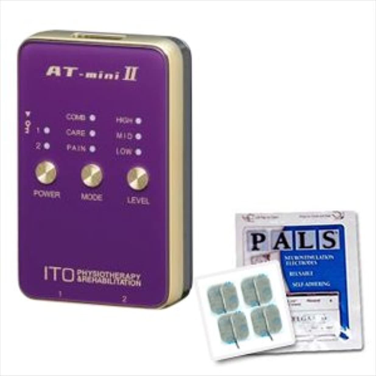 バランス宣伝負低周波治療器 AT-mini II パープル +アクセルガードMサイズ(5x5cm:1袋4枚入)セット