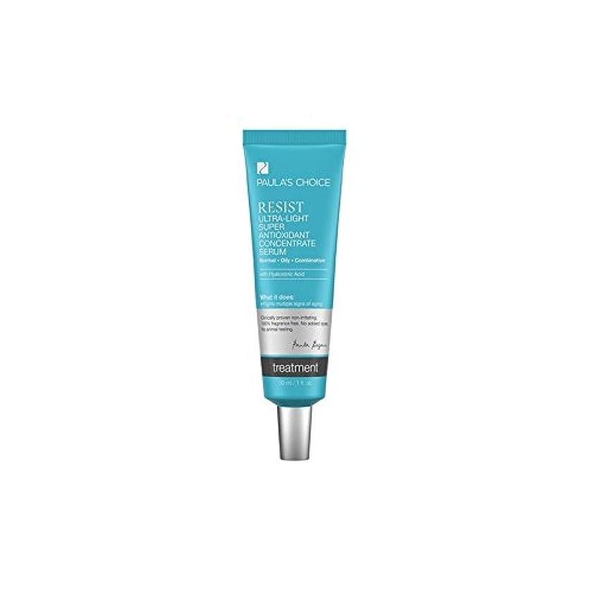 大工メンダシティラダPaula's Choice Resist Ultra-Light Super Antioxidant Concentrate Serum (30ml) (Pack of 6) - ポーラチョイスは、超軽量のスーパー抗酸化濃縮血清(30ミリリットル)を抵抗します x6 [並行輸入品]