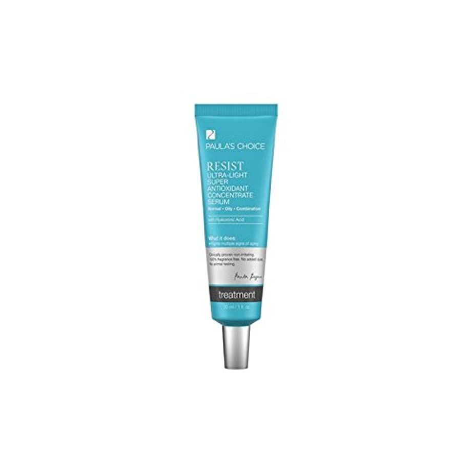 五ヒューバートハドソンマントルPaula's Choice Resist Ultra-Light Super Antioxidant Concentrate Serum (30ml) - ポーラチョイスは、超軽量のスーパー抗酸化濃縮血清(30ミリリットル)を抵抗します [並行輸入品]