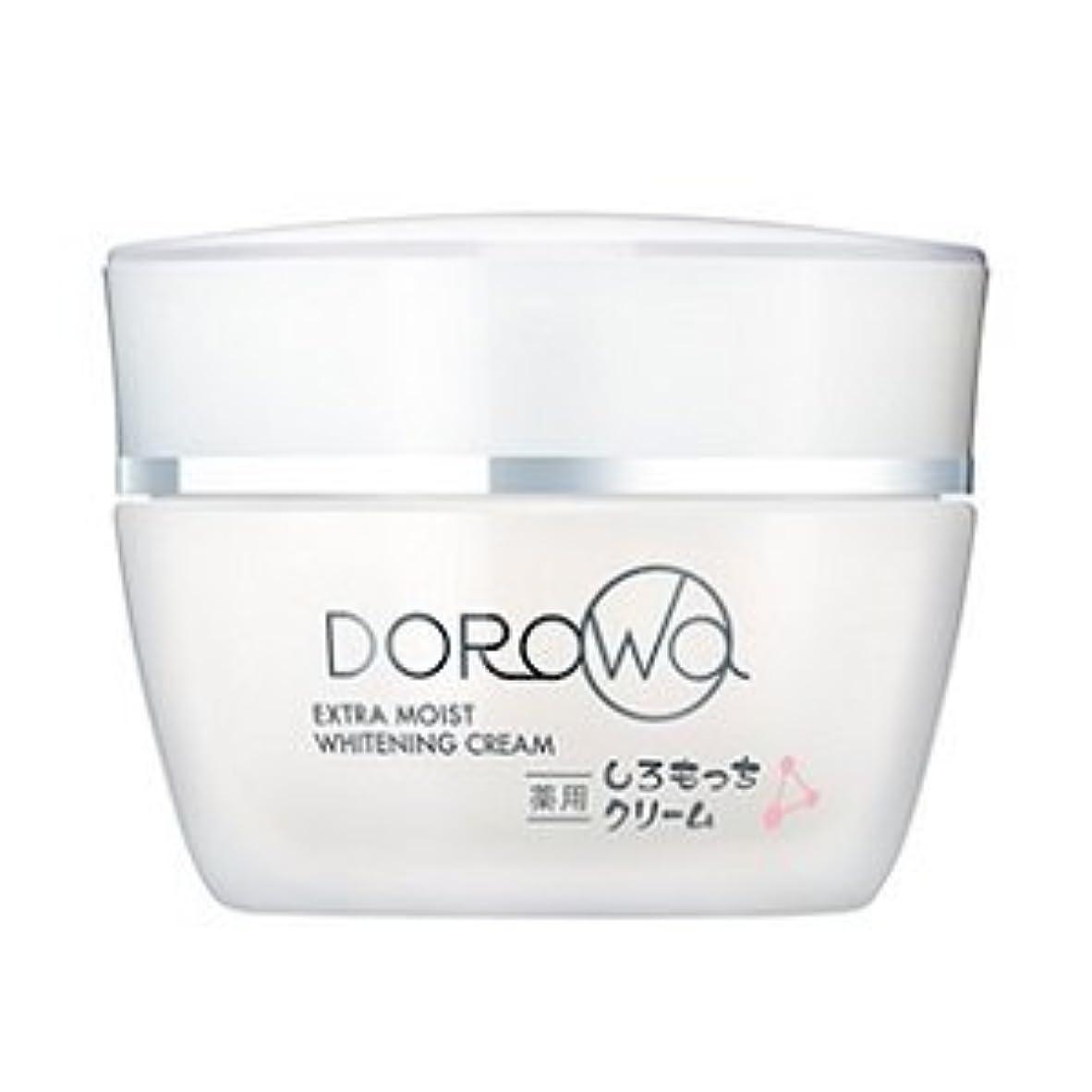 葬儀思い出すご近所健康コーポレーション DOROwa 薬用 しろもっちクリーム 60g