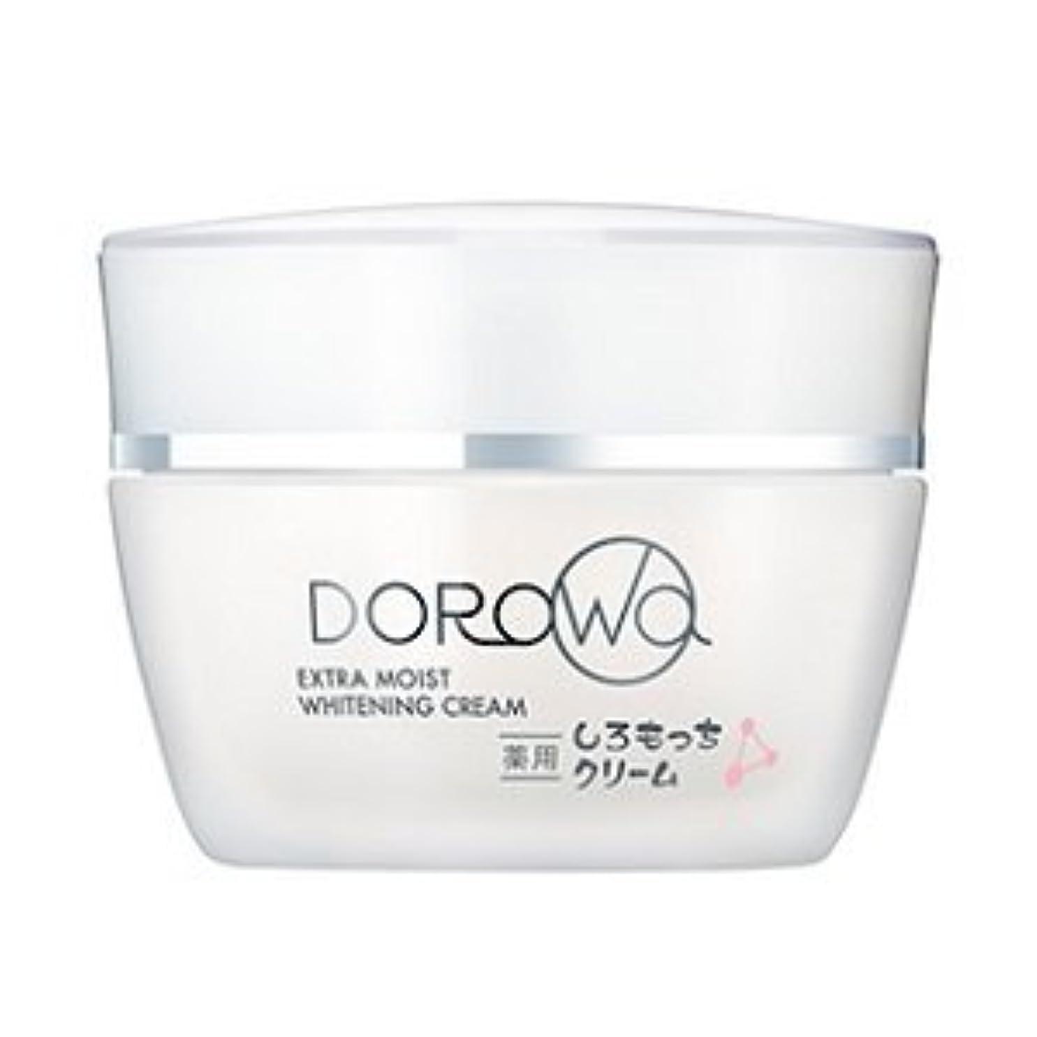 ホーン抑圧するエキス健康コーポレーション DOROwa 薬用 しろもっちクリーム 60g