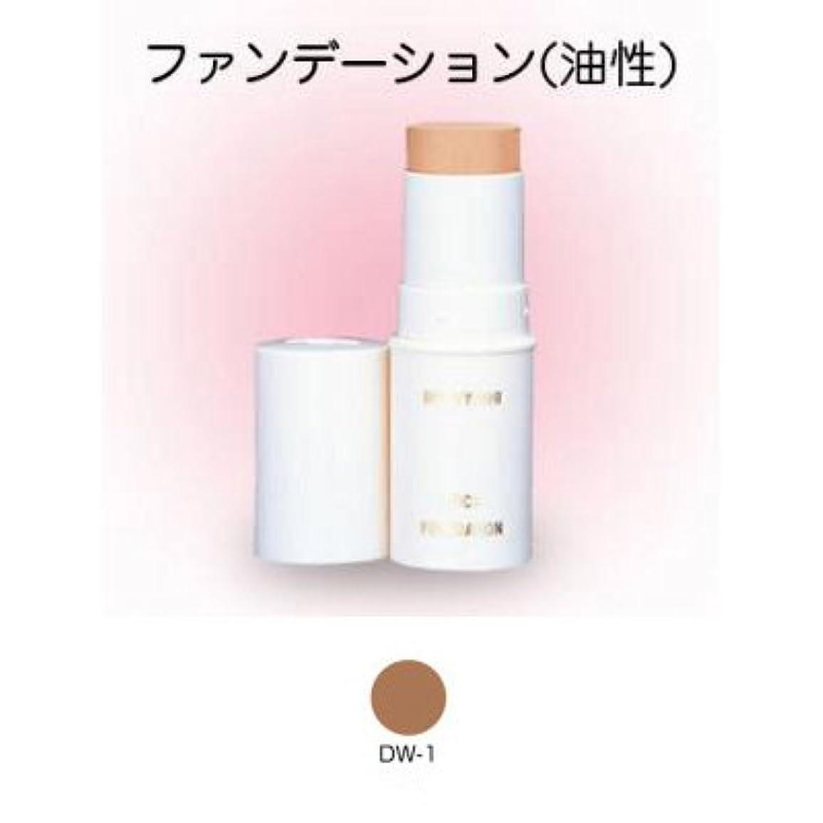 材料地震皿スティックファンデーション 16g DW-1 【三善】