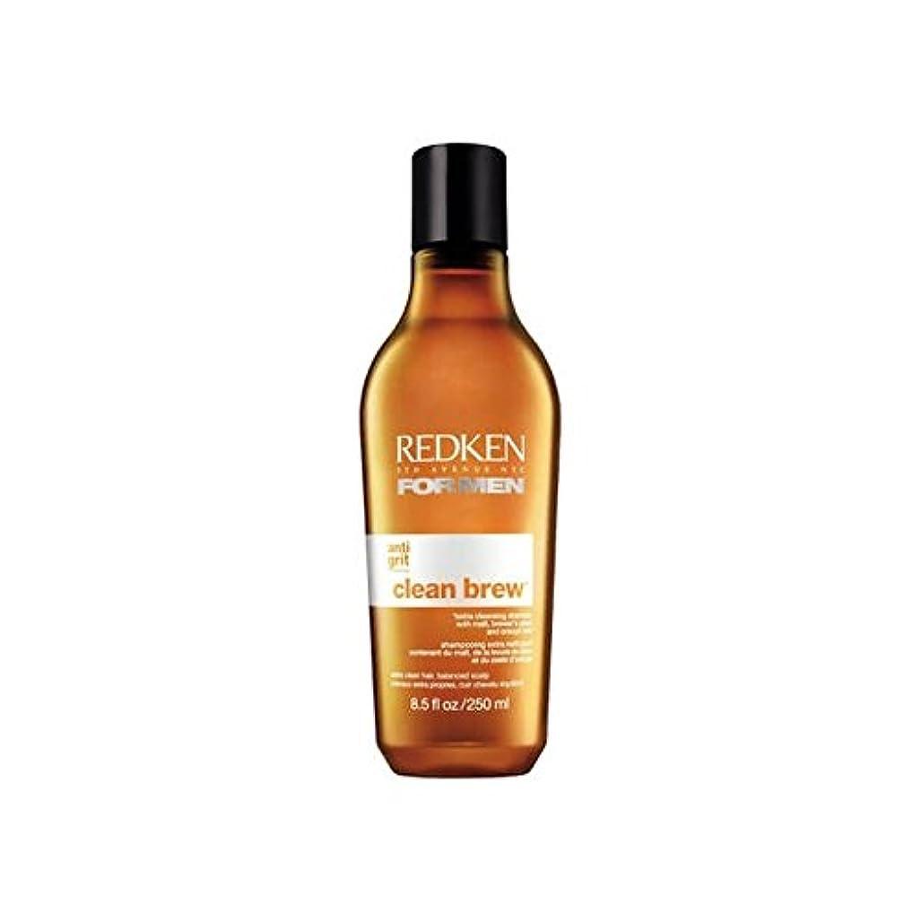高速道路輝く良い男性きれいな醸造エクストラクレンジングシャンプー250用レッドケン x4 - Redken For Men Clean Brew Extra Cleansing Shampoo 250ml (Pack of 4) [並行輸入品]