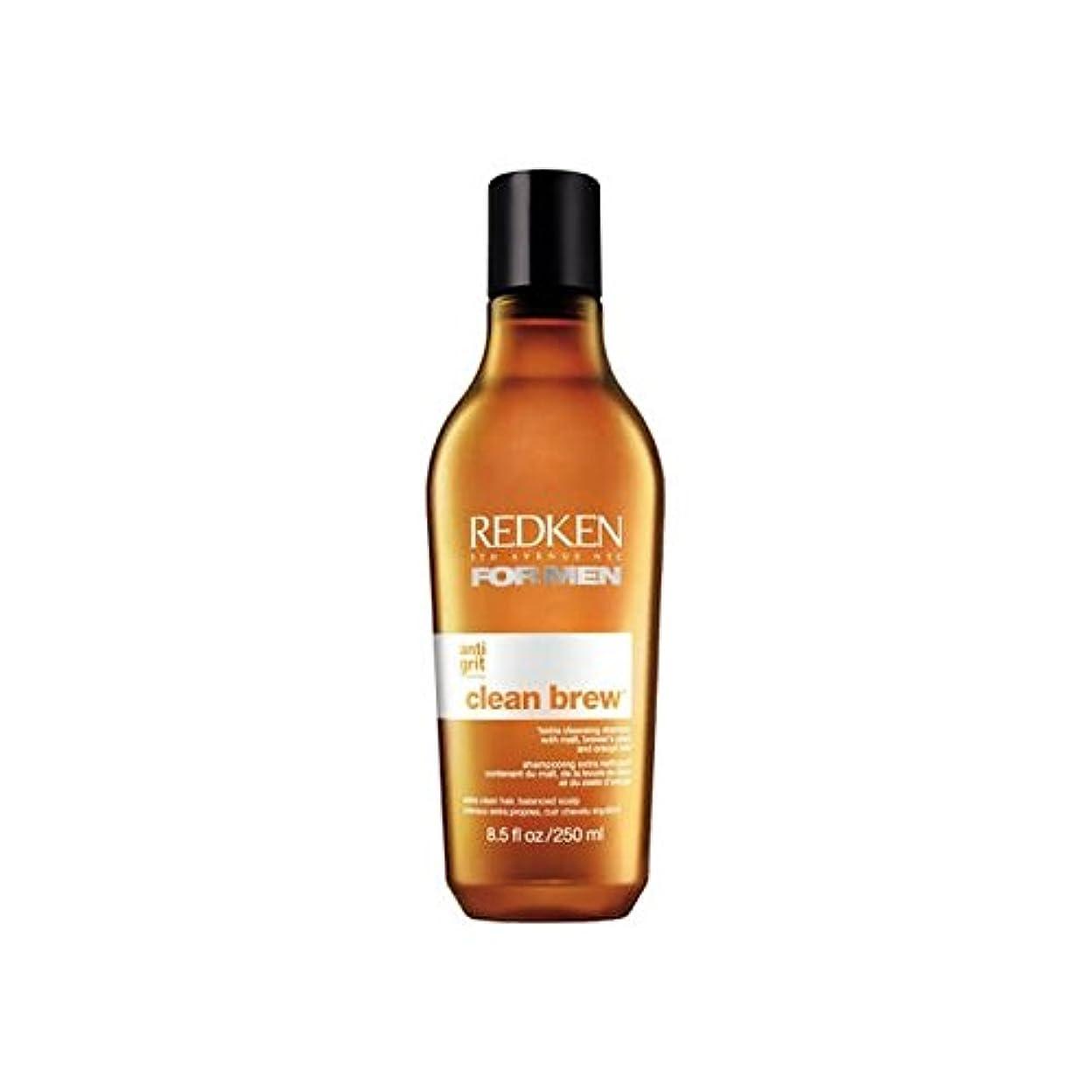 季節陪審原告男性きれいな醸造エクストラクレンジングシャンプー250用レッドケン x2 - Redken For Men Clean Brew Extra Cleansing Shampoo 250ml (Pack of 2) [並行輸入品]