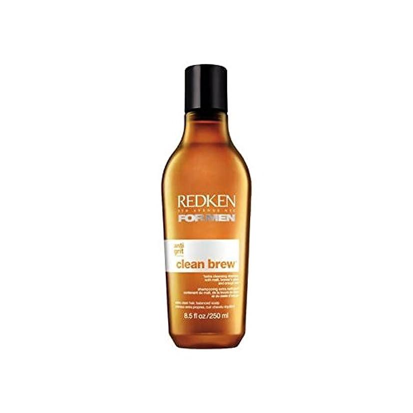 お母さんピン有効男性きれいな醸造エクストラクレンジングシャンプー250用レッドケン x2 - Redken For Men Clean Brew Extra Cleansing Shampoo 250ml (Pack of 2) [並行輸入品]