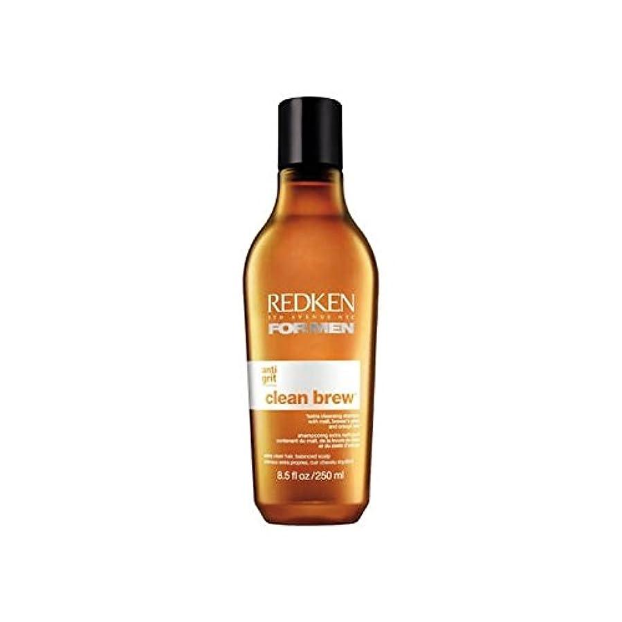 肥沃な聞きますフェザー男性きれいな醸造エクストラクレンジングシャンプー250用レッドケン x4 - Redken For Men Clean Brew Extra Cleansing Shampoo 250ml (Pack of 4) [並行輸入品]