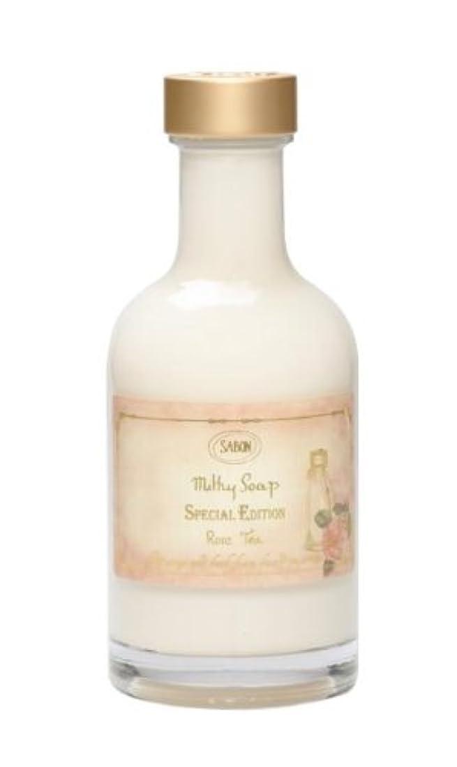 ディスク発火する素敵な【SABON(サボン)】Milky Soap Rose Tea ミルキー ソープ ローズ ティー