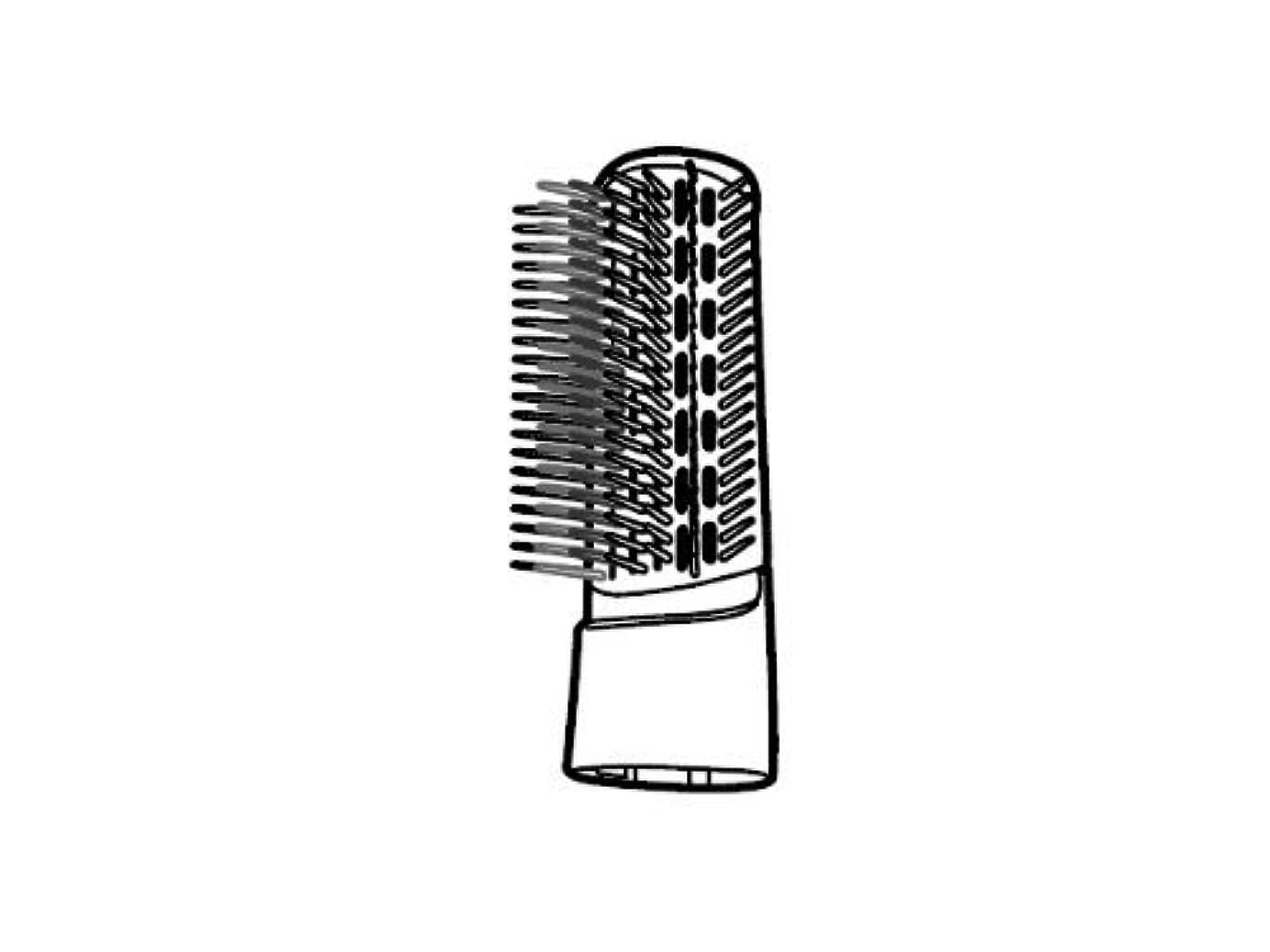 かけるシャトル白菜Panasonic ブローブラシ(ピンク) EH8522PH7617