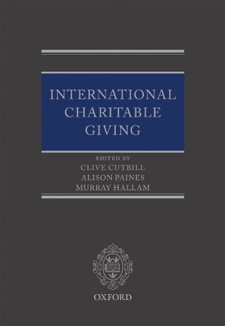 ブースト慢性的ドラッグInternational Charitable Giving (English Edition)