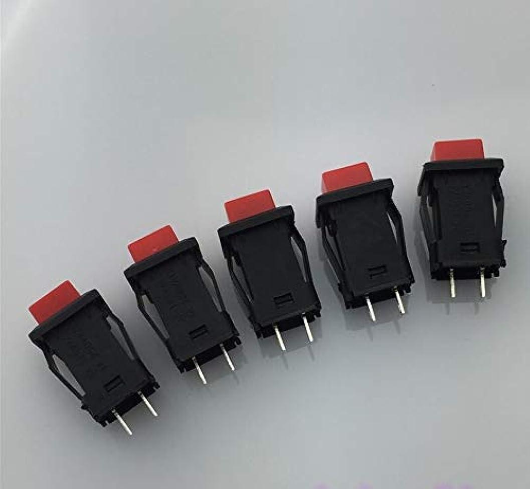 協力する薄汚いラウズクリニーク10.5ミリメートルプラスチックスクエア押しボタンスイッチL101Yカー変更ライト自動ロック250V 1A (サイズ : 10.5mm)