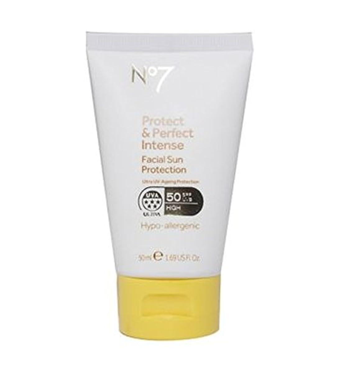 チャンピオンスムーズに襟No7保護&完璧な強烈な顔の日焼け防止Spf 50 50ミリリットル (No7) (x2) - No7 Protect & Perfect Intense Facial Sun Protection SPF 50 50ml (Pack of 2) [並行輸入品]